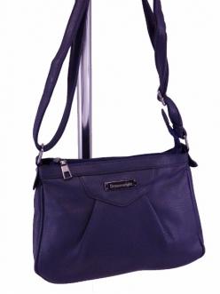 Женская сумка, цвет 1085 Темно Синий Клатч купить недорого