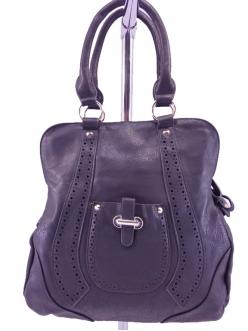 Женская сумка, цвет 700236 Черный купить недорого