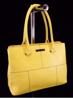 Женская сумка, цвет 89833 Лимонная купить недорого