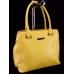 Женская сумка, цвет 89861 Лимонная купить недорого