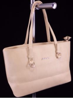 Женская сумка, цвет AL-465 Бежевый купить недорого