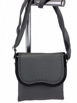 Женская сумка, цвет L-113 Серый Клатч купить недорого