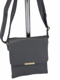 Женская сумка, цвет LJ-109 Серый Клатч купить недорого