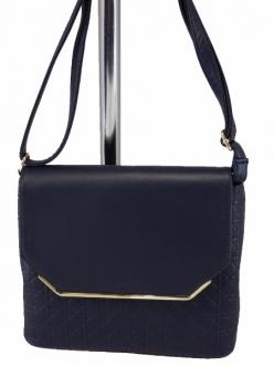 Женская сумка, цвет LJ-164 Синий Клатч купить недорого