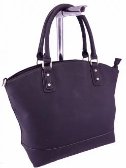 Женская сумка, цвет M-015 Черный купить недорого
