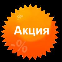 Бесплатная доставка по Киеву и Украине !